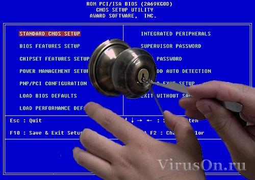 Блокирование доступа, взлом компьютера. Защита BIOS от физического взлома