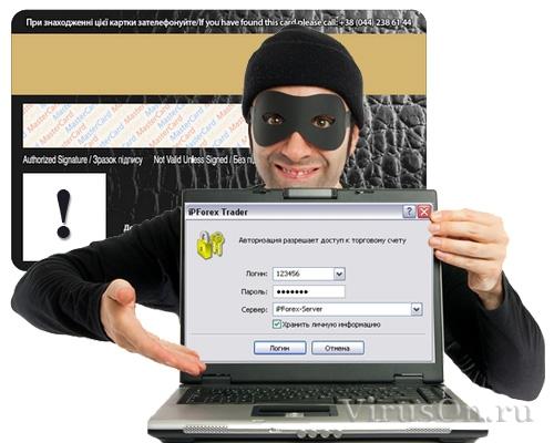Виды вирусного мошенничества. Способы атаки компьютера