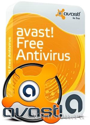 Бесплатный антивирус Avast! Free Antivirus Программа защиты в реальном врем ...