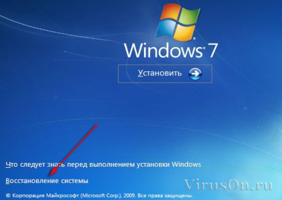 Взлом Пароля Windows 7