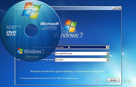 Как взломать пароль при входе в. Как взломать пароль на windows 7 ultimate.