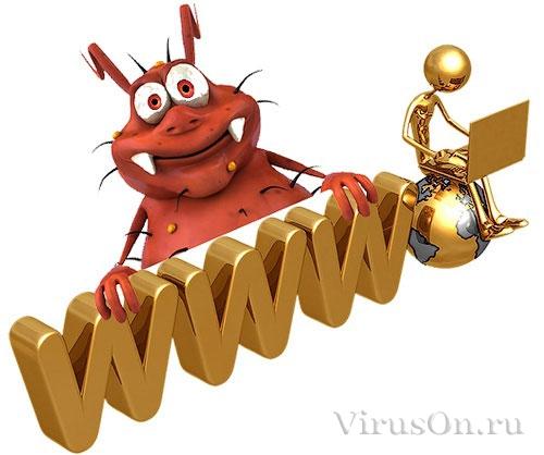 Вирусы на сайте